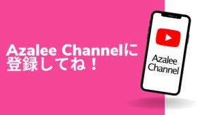 Azalee Channel